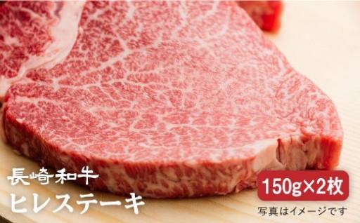 日本一に輝いた和牛の最高等級A5ヒレステーキ