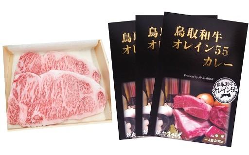 今日は良い肉の日!