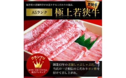 定期便:若狭牛・ふくいポーク・コシヒカリ バラエティーセット
