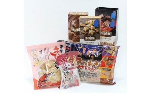 小松製菓(巖手屋)の冬季限定のお菓子セット。
