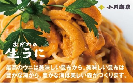 小川商店のご厚意で受付期間12/15まで延長します!