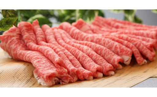 肉質日本一に輝いた鳥取和牛A5ランクをすき焼き用にしてお届け