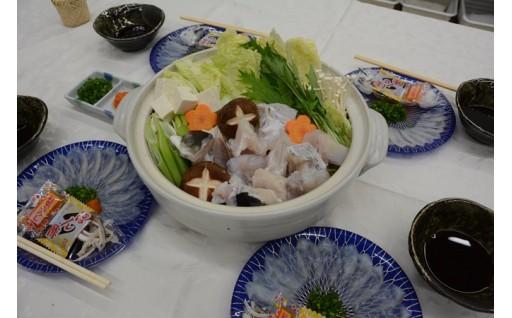 愛知県産天然とらふぐ てっさ、てっちりセット1人前×4食入