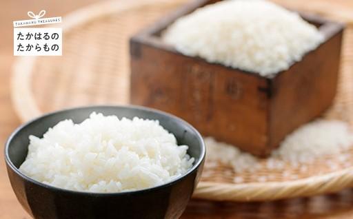 【無洗米】やさしいお米「きりしまのゆめ」(ヒノヒカリ)