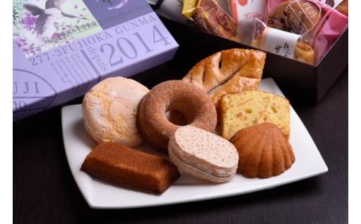 【パティスリーリュパン】藤岡市の魅力が詰まったお菓子をどうぞ