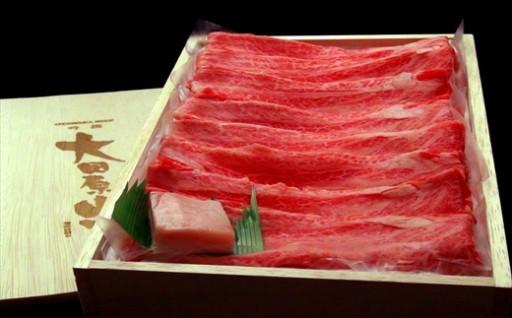 大田原牛 赤身霜降り部位のすき焼き・しゃぶしゃぶ用スライス