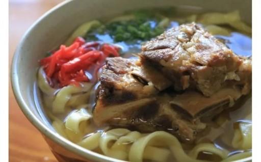 アワセそば食堂 ソーキそば4食セット(ソーキ8個入)