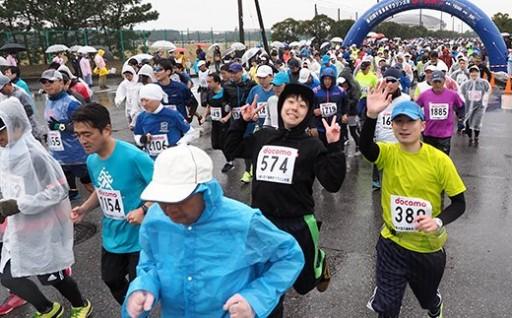 【3/1開催】千葉県民マラソン「ハーフマラソン」参加権