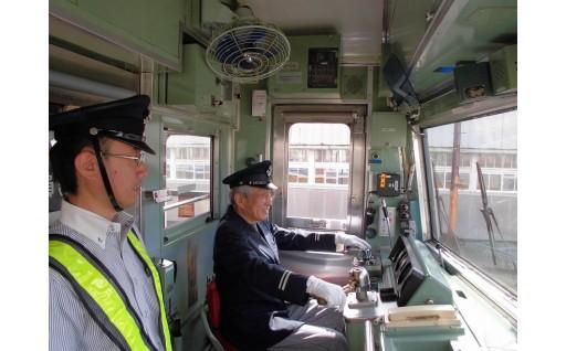 【2種類の車両を操縦体験】電車操縦体験 令和2年2月29日