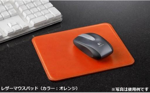 レザーマウスパッド【SALEDO・独自開発ブランド!】