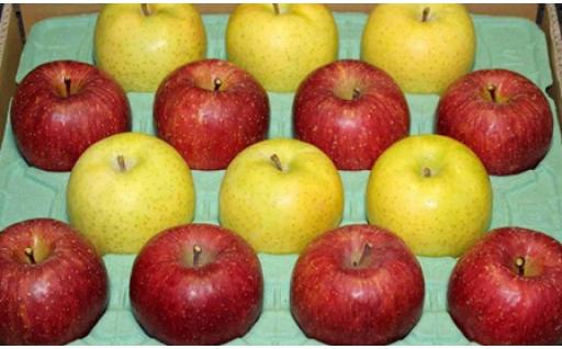 特徴の違う2種類のリンゴを食べ比べてはみませんか?