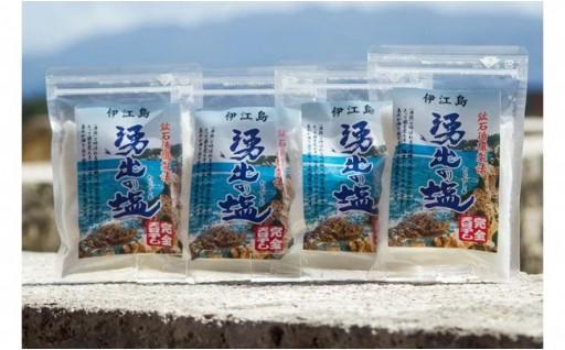 伊江島の天然ミネラル豊富な塩 「湧出の塩」200g×4パック
