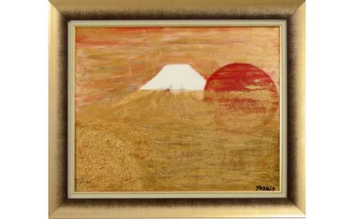 富士山溶岩パワーアート「金雲白富士」