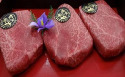 葉山牛のももステーキ肉で肉祭り♪