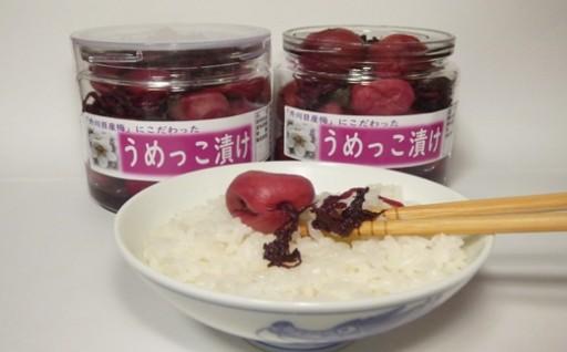 【減塩・無着色】食べ応えのある、大粒の梅漬け!