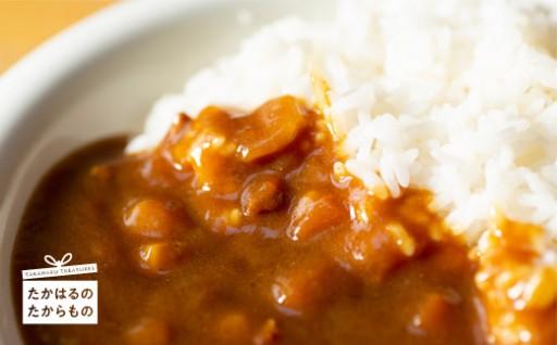 食べ比べてみませんか?カレー専用米「華麗米」