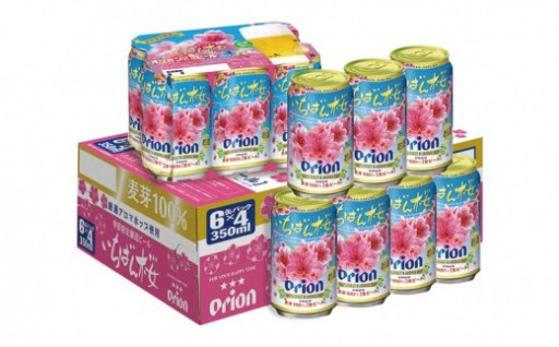 【季節限定】オリオンいちばん桜350ml缶×24本