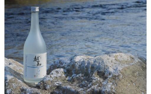 お正月は越知町のお酒で「乾杯」