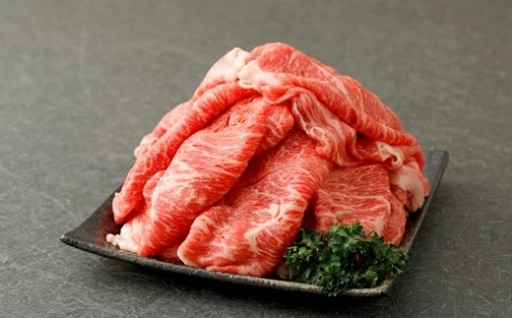 熊本県産 あか牛 切り落とし 大容量 1kg