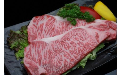 上州牛サーロイン600g:ステーキ用(3枚)【冷蔵で直送】