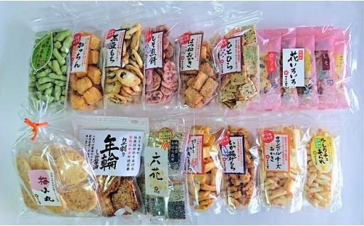 さくら堂ふる里セットL(米菓14種類)