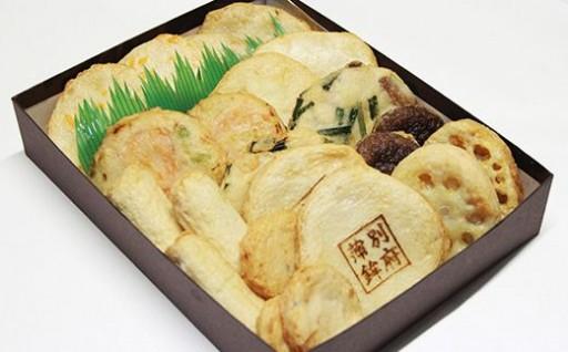さつま揚げ(天ぷら)セット 10種/22個入り