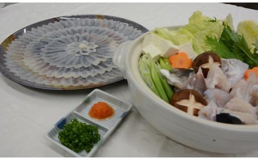 愛知県産天然とらふぐ てっさ、てっちりセット大皿盛り8人前