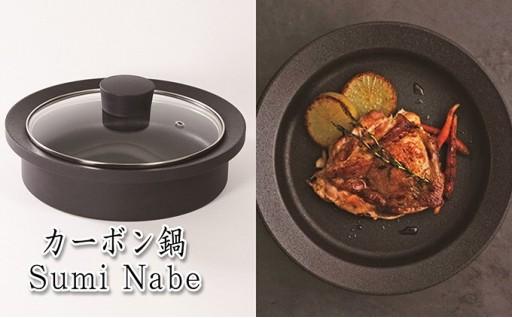 Sumi Nabe