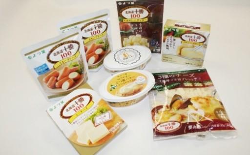 北海道十勝【鹿追「よつ葉バター&チーズセット B」】