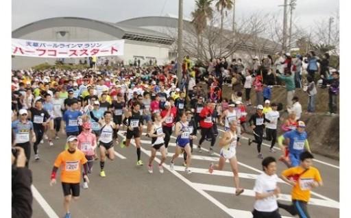 天草パールラインマラソン大会参加券(2020.3.8開催)