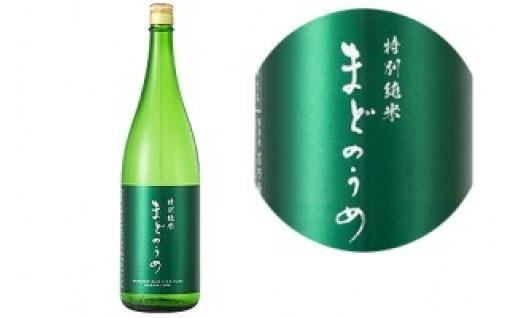 「特別純米酒 窓乃梅」ラベルが13年ぶりに新しくなりました!