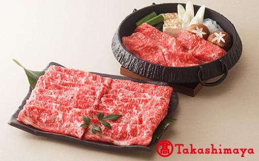 熊本県産 桜屋 あか牛 ロースすき焼き用 800g