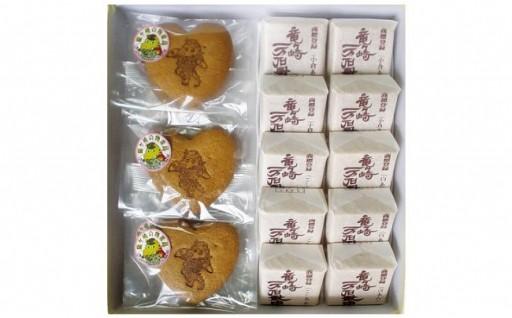 全国菓子大博覧会金賞受賞「竜ヶ崎一万石最中」詰め合わせ