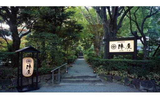 神奈川県のオアシス、鶴巻温泉でゆったりしませんか