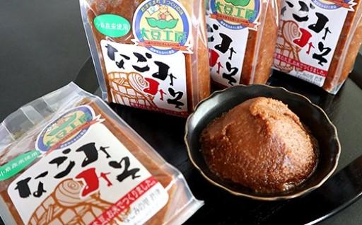 幻の大豆「小糸在来(R)」のなごみ味噌430×4袋