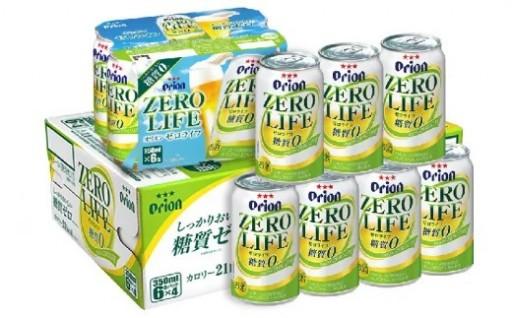 糖質ゼロ麦系新ジャンル『オリオンゼロライフ』350ml24本