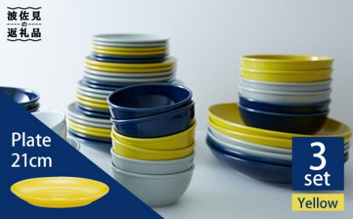 食卓が華やぐ日常食器を波佐見焼で揃えませんか?