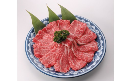 上州牛リブロース750g:すき焼き用【冷蔵で直送】