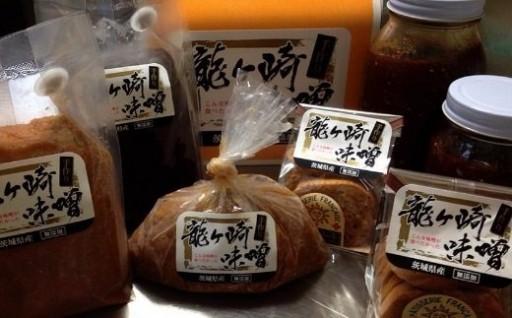 地元産米の麹100%!手作り無添加「龍ケ崎味噌食べ比べ」