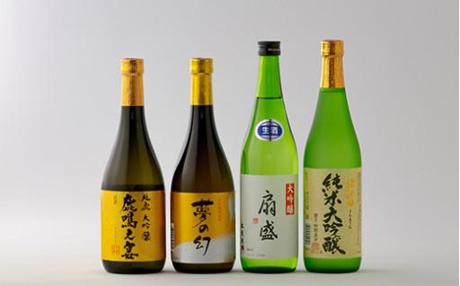 北鹿大吟醸「鹿鳴の宴」720ml ほか3本の日本酒セット
