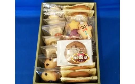 焼き菓子組み合わせ(27個)