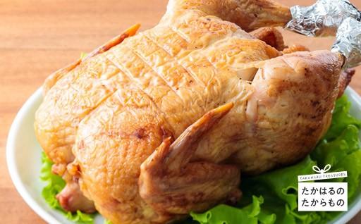 九州産若鶏の丸焼き