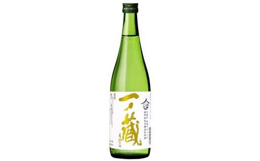 涌谷町産ササニシキ使用!一ノ蔵 特別純米素濾過生原酒