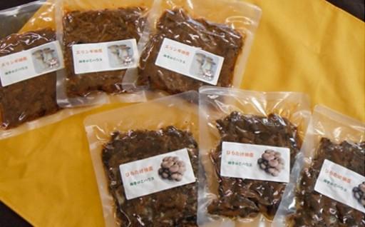 【きのこの佃煮セット】エリンギ&ひらたけの2種をお届け!