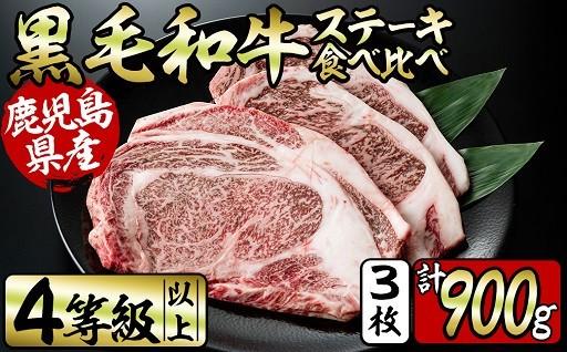 【リブ&サーロイン】豪華2本立て!!肉好きの皆さん必見ですよ