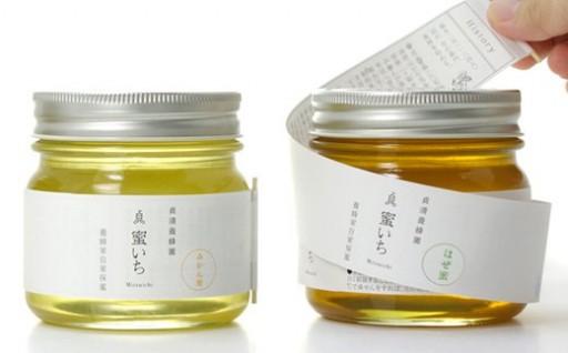 みかんの本場で採れた「みかん蜂蜜」と「はぜ蜂蜜」のセット!