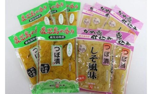 500年の伝統を受け継ぐ老舗「内薗賢漬物店」が贈るつぼ漬 !