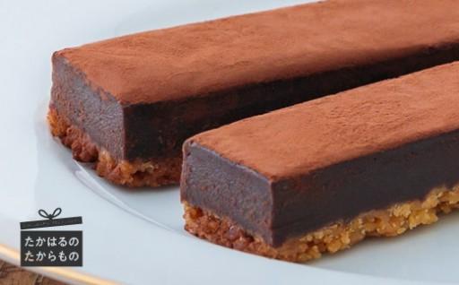 ふーちゃんの生チョコバー