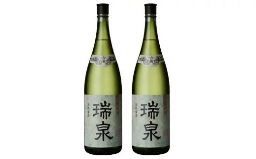 【琉球泡盛】43度3年古酒瑞泉1升(1,800ml)×2本