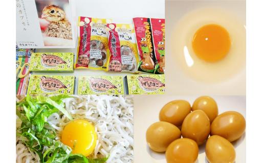 うずらの卵は栄養満点🐤